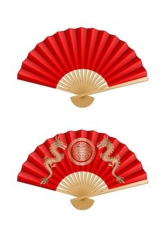 Ensemble de ventilateurs pliants chinois rouge