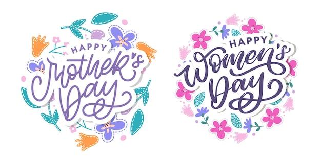 Ensemble De Voeux élégant Pour La Fête Des Mères Avec Des Fleurs Colorées Vecteur Premium