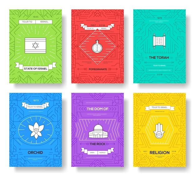 Ensemble de voyage de voyage d'ornement de pays d'israël. art traditionnel, titre, en-tête, bannières, élément