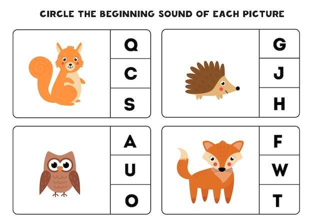 Entoure le son de début de chaque image. jeu éducatif pour les enfants.