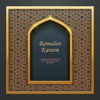 Entrelacs de fenêtre de porte de la mosquée islamique ramadan kareem