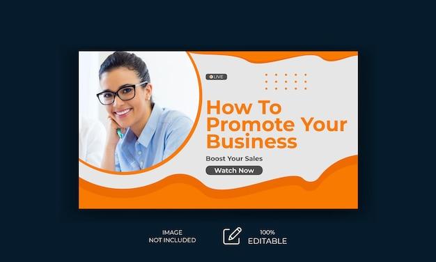 Entreprise promouvez la miniature de la vidéo youtube pour une agence de marketing