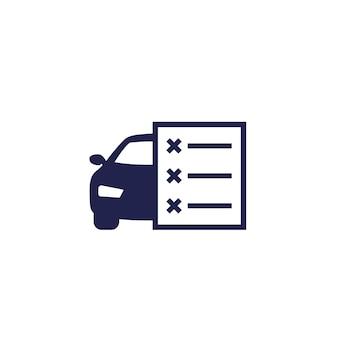 Entretien de la voiture, liste avec icône de problèmes