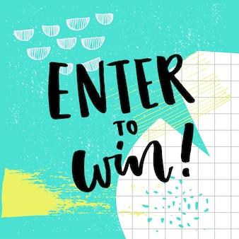 Entrez pour gagner du texte pour un cadeau bannière vectorielle du concours de médias sociaux avec un fond abstrait coloré