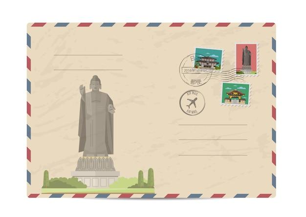 Enveloppe postale vintage avec timbres du japon