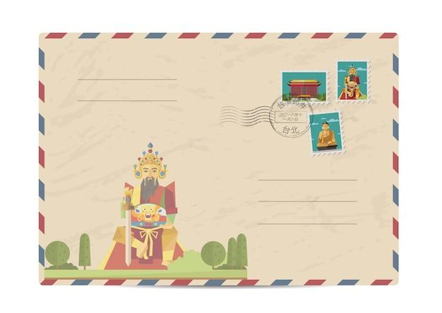 Enveloppe postale vintage avec des timbres de taiwan