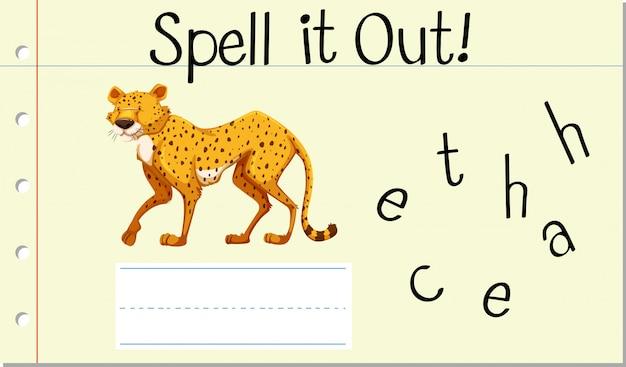 Épeler le mot anglais guépard