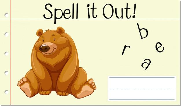 Épeler mot anglais ours