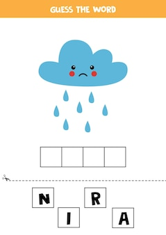 Épelez le mot nuage pluvieux. illustration du nuage de pluie mignon. jeu d'orthographe pour les enfants.