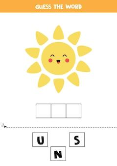 Épelez le mot soleil. illustration du soleil kawaii mignon. jeu d'orthographe pour les enfants.