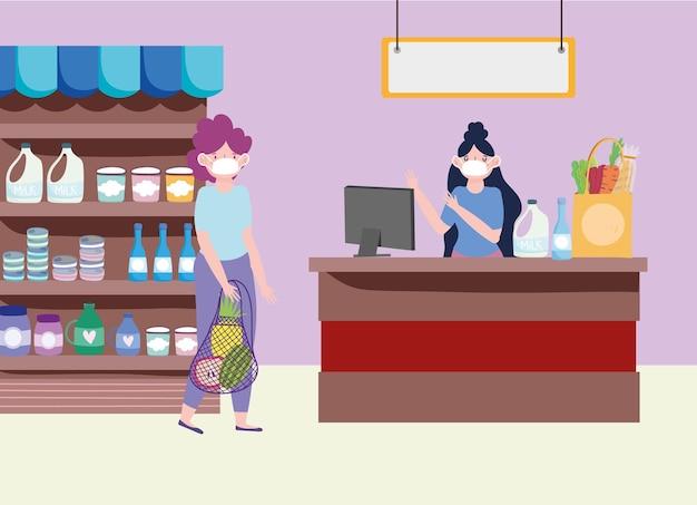 Épicerie client