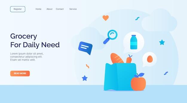Épicerie pour la campagne quotidienne d'icônes de besoin pour la bannière de modèle d'atterrissage de page d'accueil de site web avec la conception de vecteur de style plat de dessin animé.