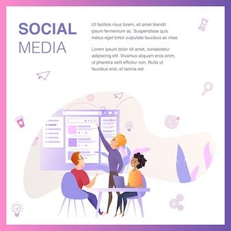 L'équipe de l'agence de marketing améliore l'interface utilisateur des médias sociaux