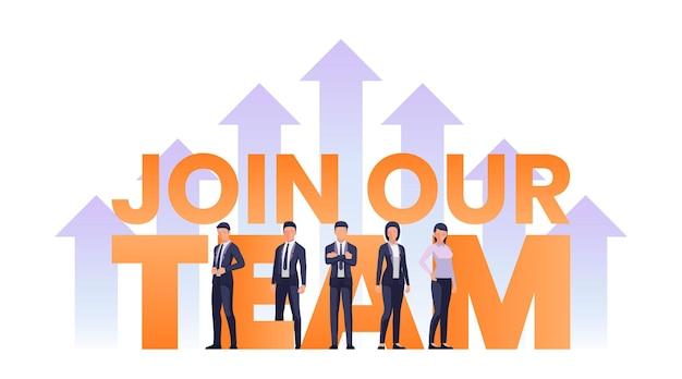 Équipe commerciale debout avec le texte rejoignez notre équipe. concept d'annonce de recrutement d'emploi.
