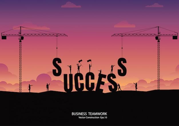 Équipe commerciale de succès