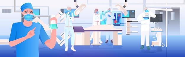 Une équipe de médecins détenant des tubes à essai avec des cellules de coronavirus, le développement de vaccins, lutte contre le covid-19