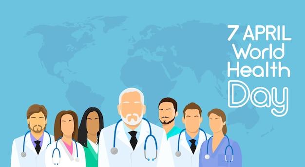 Équipe de médecins sur fond de carte du monde