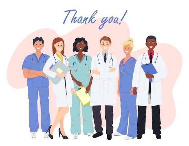 Équipe de médecins avec inscription de remerciement