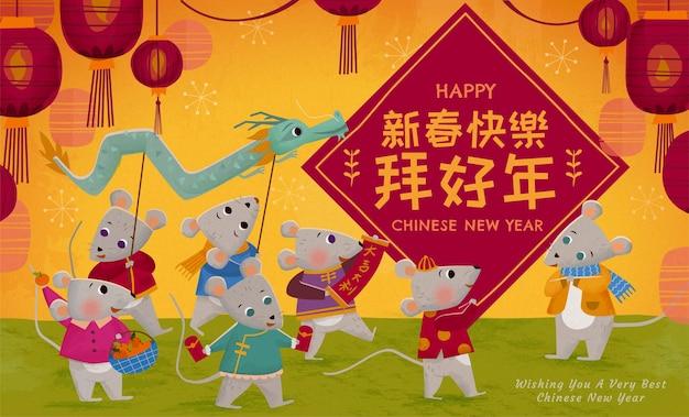 Une équipe mignonne de souris de danse du dragon rend visite à la famille, bonne année lunaire et salutation écrite en mots chinois sur des distiques de printemps