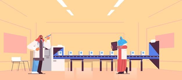 Équipe d'opérateurs arabes contrôlant le remplissage de la production de médicaments sur les médecins de la bande transporteuse vérifiant la qualité des produits concept de soins de santé illustration vectorielle horizontale pleine longueur