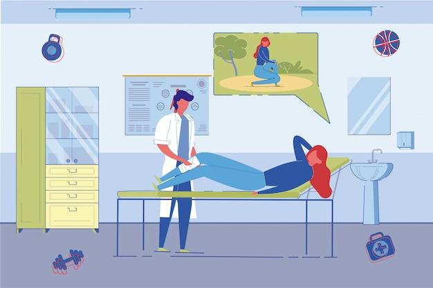 L'équipe paramédicale de sauvetage d'urgence donne les premiers soins.