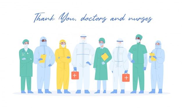 Équipe de personnel médical professionnel en costumes de sécurité debout ensemble illustration.