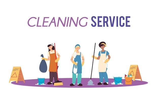 Équipe de service de nettoyage avec des gants et des ustensiles de nettoyage illustration design
