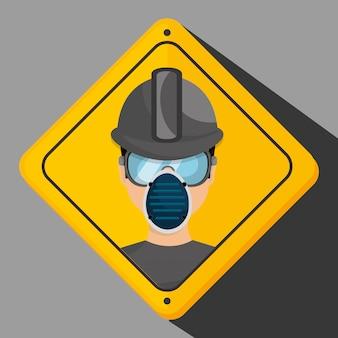 Equipement de sécurité industrielle