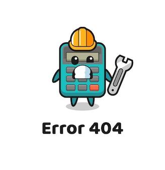 Erreur 404 avec la mascotte mignonne de la calculatrice, design de style mignon pour t-shirt, autocollant, élément de logo