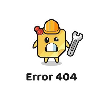 Erreur 404 avec la mascotte mignonne de notes collantes, conception de style mignon pour t-shirt, autocollant, élément de logo