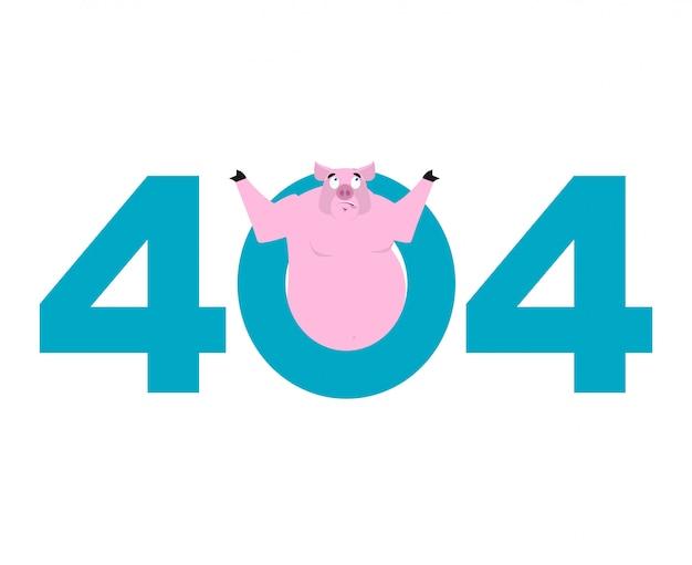 Erreur 404, page introuvable pour le site web avec le porc