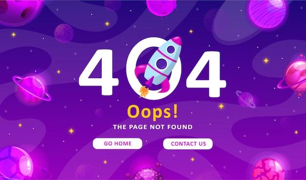 Erreur 404 - page non trouvée. fond moderne d'exploration spatiale.
