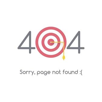 Erreur 404 - page non trouvée.