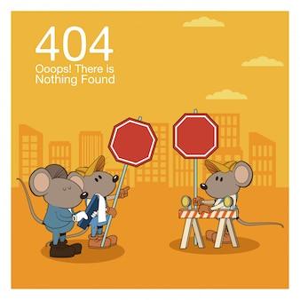 Erreur 404 rien trouvé bannière