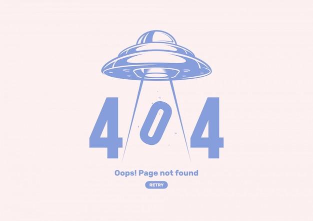 Erreur 404 avec un vaisseau spatial extraterrestre.