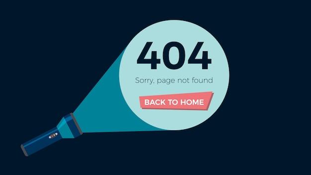 Erreur d'écran 404, page introuvable. la lampe de poche brille sur le texte et le bouton.