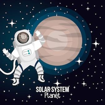 Espace de dessin animé d'astronaute isolé