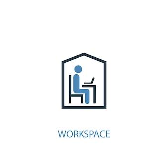 Espace de travail concept 2 icône de couleur. illustration de l'élément bleu simple. conception de symbole de concept d'espace de travail. peut être utilisé pour l'interface utilisateur/ux web et mobile