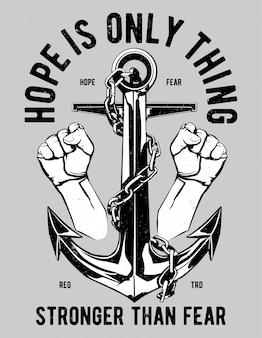 L'espoir n'est qu'une chose