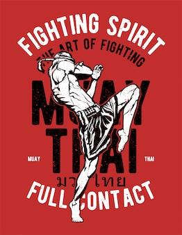Esprit combatif