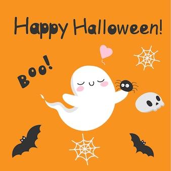 Esprit d'halloween fantôme kawaii mignon avec araignée enjoué drôle effrayant monstre fantasmagorique truc ou friandise