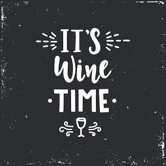 C'est l'heure du vin affiche de typographie dessinée à la main. expression manuscrite conceptuelle, conception calligraphique manuscrite.