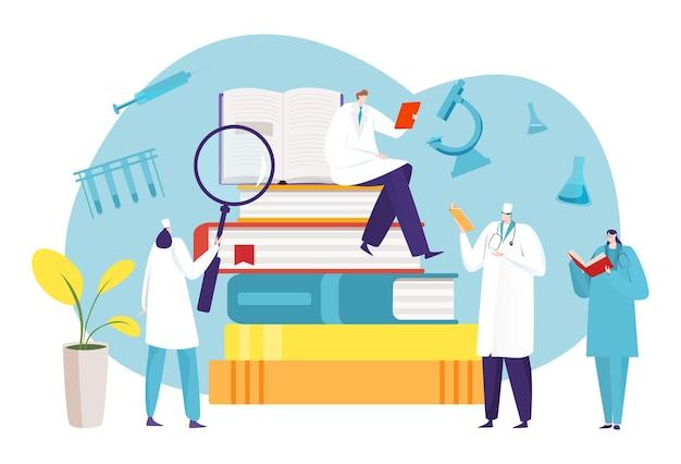 Établissement d'enseignement supérieur universitaire associé à la recherche médicale