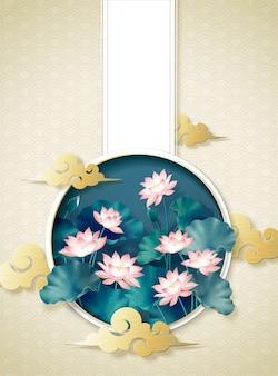 Étang de lotus gracieux et nuage d'or
