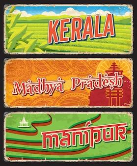 États du kerala, du madhya pradesh et du manipur en inde