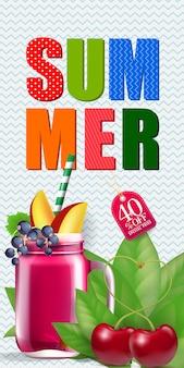 L'été quarante présente un lettrage avec cocktail et cerises.