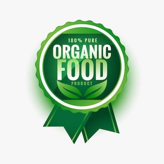 Étiquette ou autocollant de feuilles vertes de nourriture biologique pure