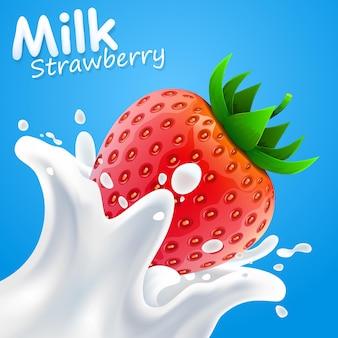 Étiquette bannière art fraise au lait. illustration vectorielle