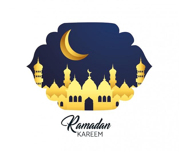 Étiquette avec le château et la lune au ramadan kareem