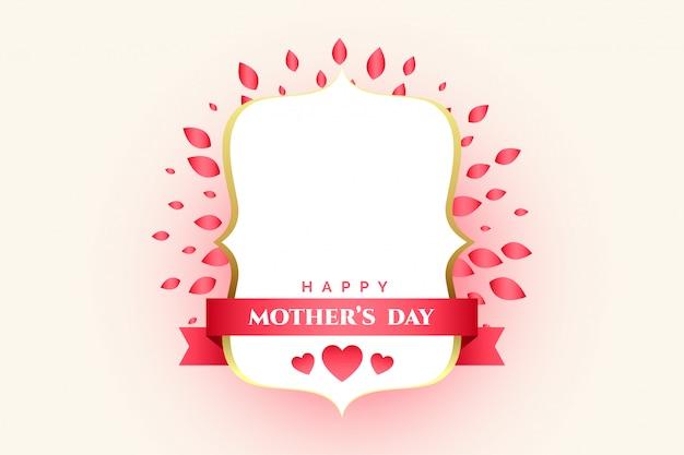 Étiquette décorative de la fête des mères avec espace de texte